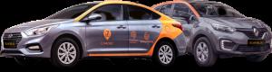 С 7 февраля пассажиры самарского аэропорта могут арендовать машину с поминутной оплатой по системе каршеринг.