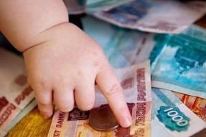 Минтруд займется контролем выплат на первого и второго ребенка