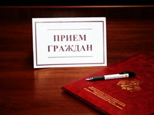В рамках визита 12 февраля члены СПЧ проведут приём граждан на площадке Уполномоченного по правам человека в Самарской области.