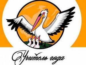 12 марта со сцены Самарской государственной Филармонии будет назван абсолютный победитель конкурса профессионального мастерства.