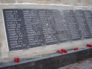 В Самаре вспоминают 57 погибших сотрудников ОВД в пожаре на Куйбышева, 42