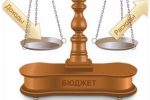 В бюджет Самарской области внесут изменения