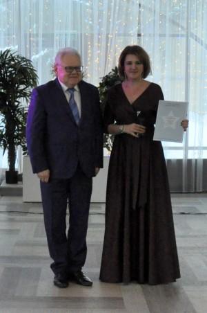 В Самаре наградили женщин – руководителей региона