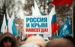 В Самаре пройдет областная общественная акция «Россия – Крым: вместе навсегда!» Завершит общественную акцию праздничный фейерверк.