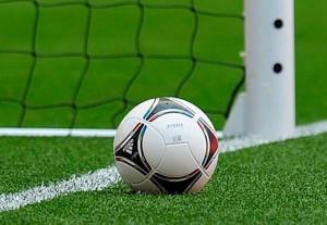 В Самаре откроется Парк футбола Он будет работать два дня - 21 и 22 апреля.