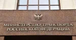 Минтранс РФ предлагает ввести для ЧМ по футболу новый дорожный знак Он поможет предотвратить помехи дорожному движению при въезде в города, принимающие ЧМ.