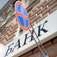 Аналитики: 60 банков в 2018 году лишатся лицензий   В зоне риска — банки, не сумевшие приспособить свои бизнес-модели к новой ситуации.