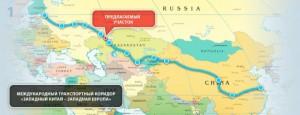 Если мост будет включен в маршрут Европа – Западный Китай, то реализация проекта получит существенную поддержку на уровне федерального бюджета, так как это часть транснационального инфраструктурного проекта.