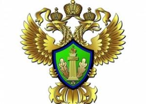 Ранее о «системном кризисе» в территориальном управлении службы сообщали в структурах Минздрава.