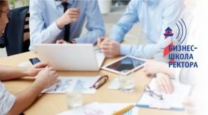 Самарский Политех запускает бизнес-школу ректора  Программа развития предпринимательских компетенций стартует в апреле.