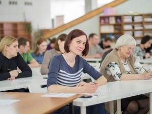 В Самарской областной библиотеке состоялся Тотальный диктант