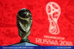 Самара впервые в истории приняла Кубок Чемпионата мира по футболу FIFA