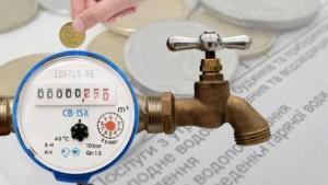 Общий долг перед СКС за водоснабжение и водоотведение превысил 1,4 млрд рублей