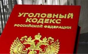 Жительницу Безенчукского района угрожал убить бывший муж дочери  Подозреваемому грозит до двух лет лишения свободы.