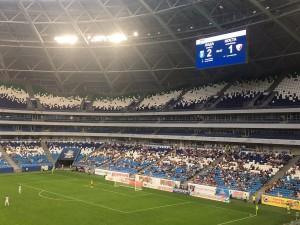 Оба гола, на 8-ой и 80-ой минутах, забил Азнаур Герюгов.