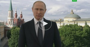 Владимир Путин: Видеообращение по случаю открытия чемпионата мира по футболу FIFA
