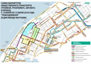 Как будет организовано движение общественного и личного транспорта в центре Самары на время Чемпионата мира по футболу FIFA 2018