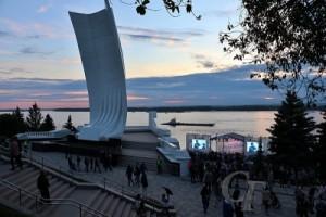Во время проведения ЧМ-2018 на набережной в Самаре пройдут спортивные и культурно-массовые мероприятия