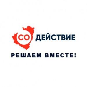 На Форуме гражданского актива в Самаре презентуют Губернаторский проект «СОдействие»
