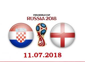 Программа фестиваля болельщиков в Самаре на 11 июля Состоится трансляция полуфинала между сборными Англии и Хорватии.