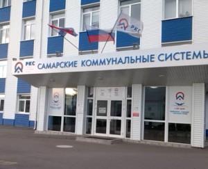Компании-мошенники принуждают жителей Самары менять приборы учета холодной и горячей воды