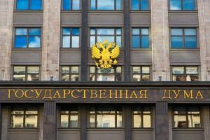 Уголовное наказание за «подстрекательство» к санкциям против России в законе остается, добавил он.