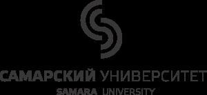 В Самару приедут ведущие ученые из 10 стран мира