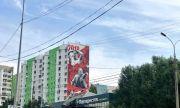 Граффити в честь ЧМ-2018 украсит фасад одного из домов в Самаре