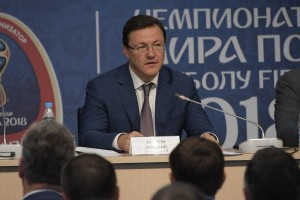 Дмитрий Азаров отметил, что обеспечение безопасности в дни проведения чемпионата мира в России получило самые высокие оценки президента страны. На территории Самарской области не было допущено ни одного серьезного инцидента.