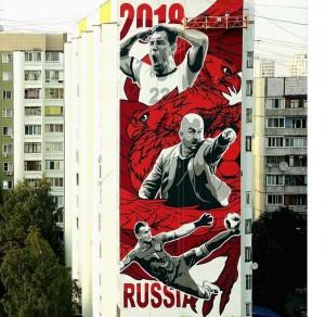 Граффити, посвященное сборной России, дорисовали в Самаре