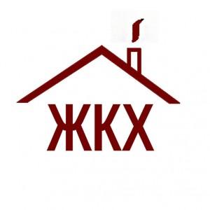 В Самарской области выберут Лидера ЖКХ Последний день приема конкурсных материалов - 10 сентября.