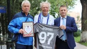Дмитрий Яковлевич Фомин, которому в этом году исполнилось 97 лет, посетил три матча Чемпионата Мира по футболу 2018 в Самаре.