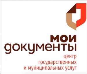 В Самаре открывается новый Центр МФЦ («Мои документы»)