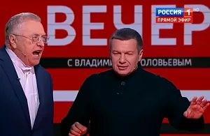 Появилось видео ссоры Хинштейна и Жирировского на ток-шоу «Вечер с Владимиром Соловьёвым»