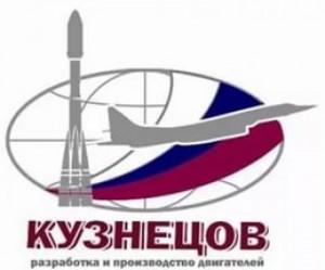 Самарское предприятие ОДК ПАО «Кузнецов» приняло делегатов международной научной конференции