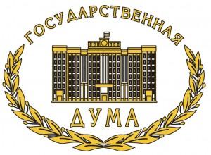 Госдума запустила англоязычную версию своего сайта За рубежом вырос интерес к деятельности депутатов.