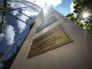 РУСАДА было восстановлено при условии, что до конца 2018 года WADA получит доступ к базе данных московской антидопинговой лаборатории.