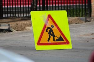 В связи с проведением работ по устранению коммунальной аварии.