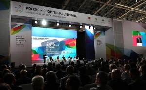 Гостями форума стали более трёх тысяч человек из России и других стран, среди которых руководители федеральных и региональных органов власти, лидеры мирового спорта, представители олимпийского движения и международных спортивных организаций.