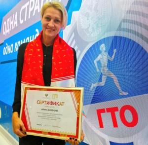 Поздравления от замминистра спорта РФ Марины Томиловой и от заместителя министра спорта Самарской области Лидии Рогожинской.