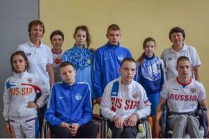 В нем принимали участие около 200 спортсменов из 36 субъектов РФ в возрасте до 19 лет.