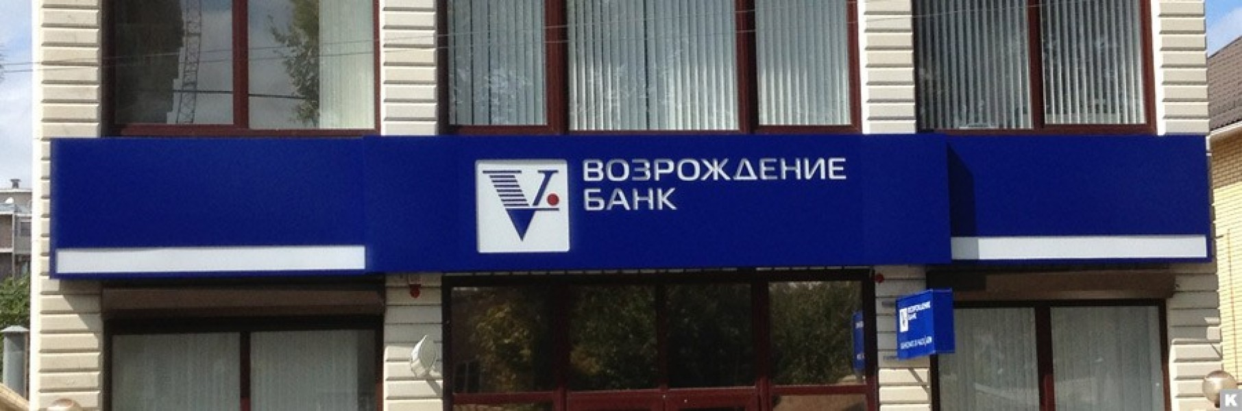 Погашение кредитов других банков