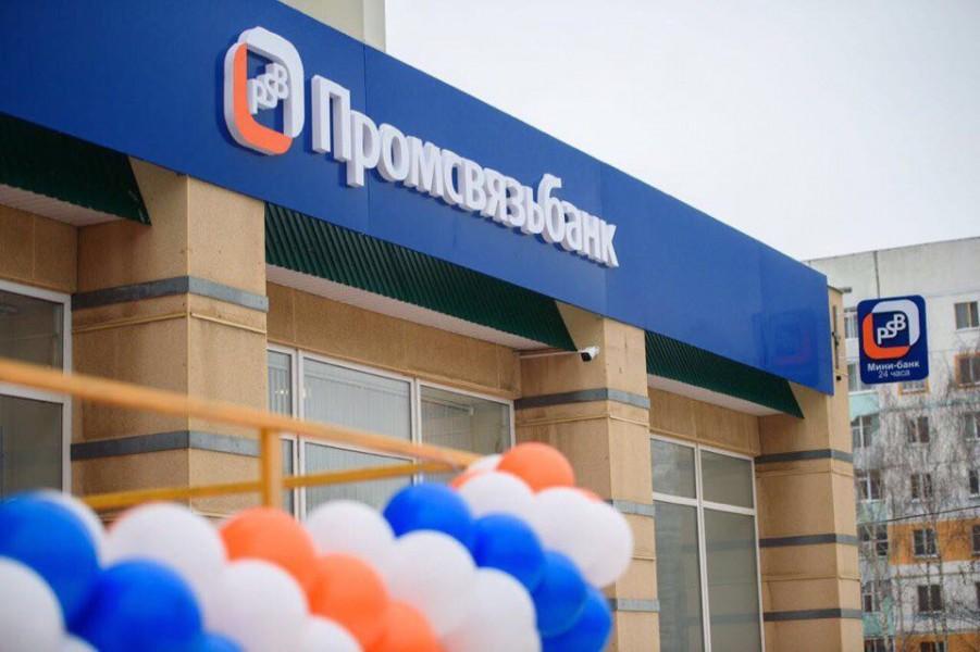 Взять потребительский кредит в Екатеринбурге - УБРиР